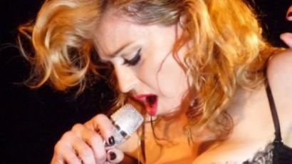 Újabb viaszfigura készül Madonnáról