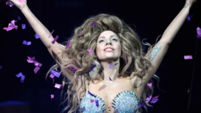 Világ körüli turnéra indul Lady Gaga