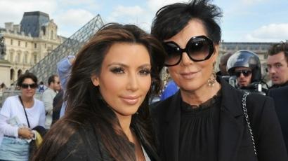 Vissza a családi fészekbe: Kim Kardashian hazaköltözött Kris Jennerhez