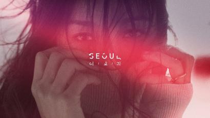 Visszatért Lee Hyori – klippremier