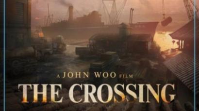 Zhang Ziyi és Takeshi Kaneshiro új filmje 2014-ben érkezik