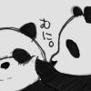 Pandácska