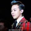 Szeretlek G-Dragon