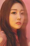 Ahn Yein