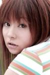 Akane Suzuki