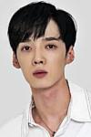 Choi Da Bin