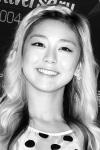 Kwon Risae