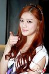 Lee Tae Yeon