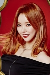 Park Mi Yeon