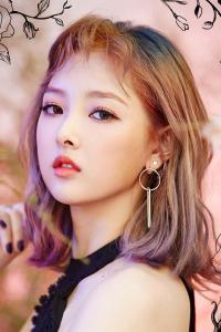 Choi Yoon Sun