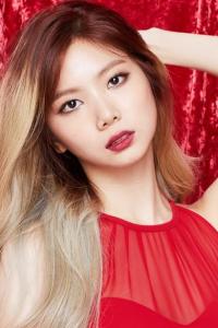 Lee Ka Eun
