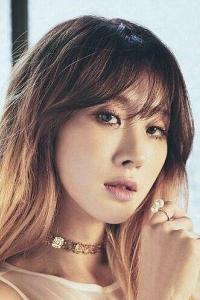 Moon Hyun Ah
