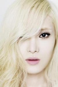 Park Ji Yeon (II)