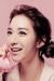 Kim Soo Rin