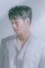 Kim You Jin