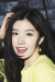 Park Si Yeon (II)