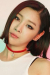 Son Sung Ah