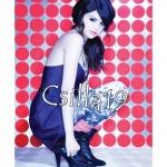 Selena- Kiss & Tell