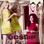 Gossip-Girl-3-gossip-girl-16264440-1280-1024.jpg