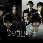 death-note123123[1].jpg