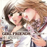 girlfriends-cover[1].jpg