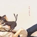 Rin-kun & Kuro