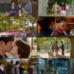 To the beautiful you 08